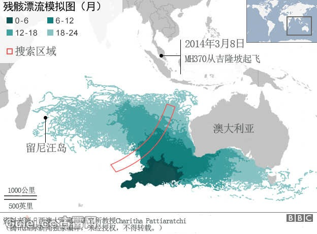 马来西亚确认飞机残骸属于马航mh370