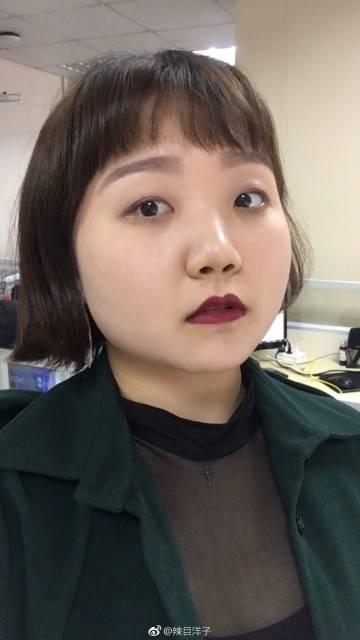 最近有个妹子@辣目洋子 跟着视频学习b-box,然而全程懵逼.