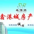 鑫港城房产
